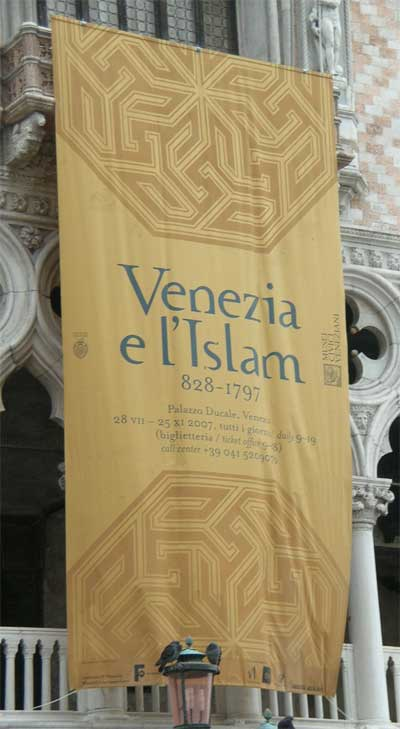 Islamic exhibit in Venice