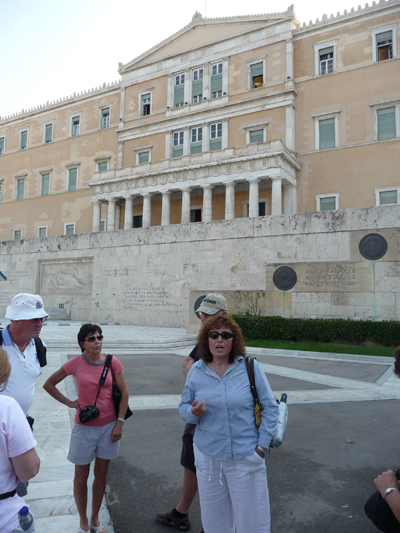 Paliament Building in Athens
