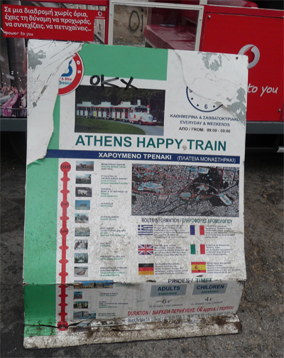The Athens Happy Train