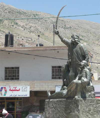Statue in Madgal Shams