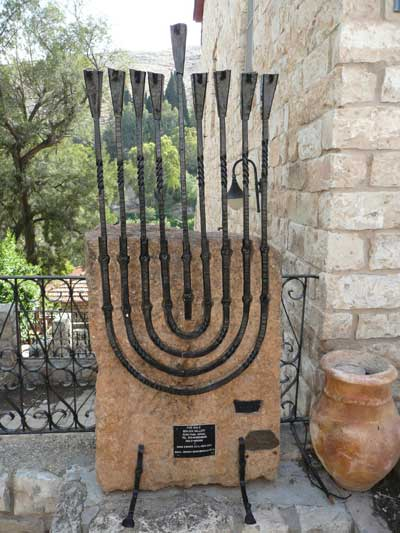Menorah in Rosh Pina