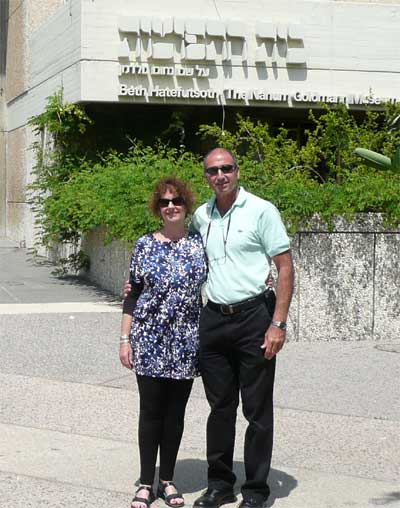 Carol and Shlomo at the Museum of the Diaspora