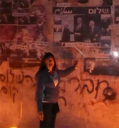 Meira at the spot in Rabin Park where Yitzhak Rabin was assassinated