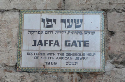 Sign at the Jaffa Gate