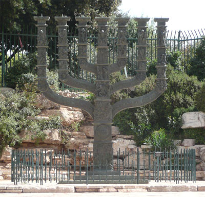 Giant menorah near the Knesset