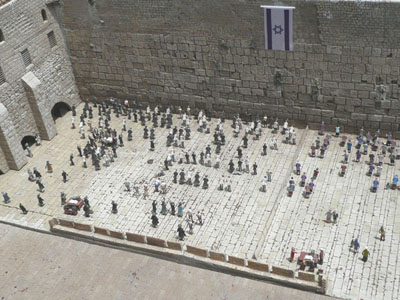 The Western Wall at Mini Israel