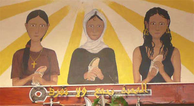Christian, Muslim and Jewish women portrayed on a sign at a sandwich shop in Vadi Nisnas in Haifa