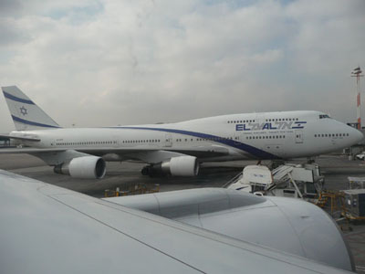 Our El Al plane, the Sderot