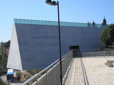 Entrance to the Holocaust Museum at Yad Vashem