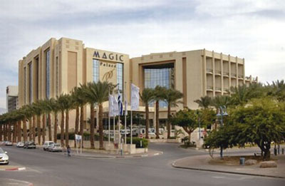 Magic Palace Hotel in Eilat